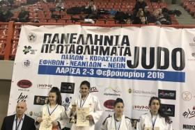 Μεγάλη συλλογική επιτυχία στα Πανελλήνια Πρωταθλήματα!!
